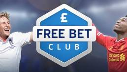 Sky Free Bet Club Updates